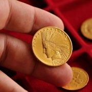 empeño de Monedas Antiguas